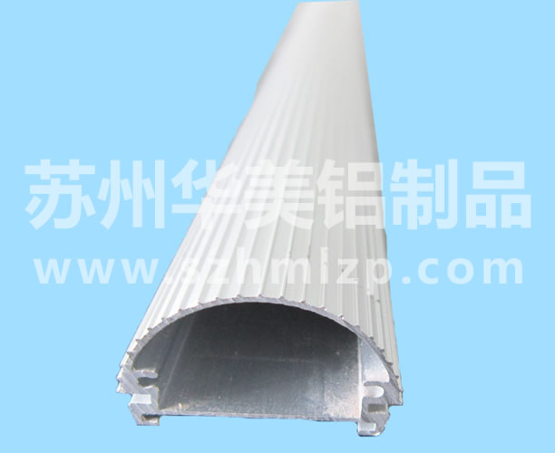 LED Aluminium Profile